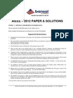 AIEEE2012phy.pdf
