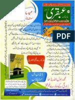 Ubqari July 2015 Magazine