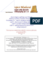 pm0275.pdf