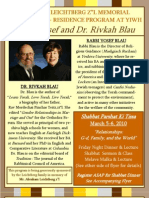Blau Bios and Lectures