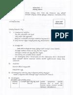 application-form-for-scst-backlog-posts.pdf