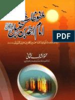 Malfoozat-E-imam Ahmad Bin Hambal