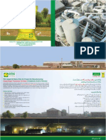 Brochure- Suraj Fertilizer