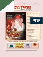 Rishi Prasad - Rp178 October 2007