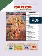 Rishi Prasad - RP180Dec2007