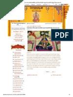 Guru peyarchi festivalகாயாரோகணீஸ்வரர் கோவிலில் குரு பெயர்ச்சி விழா கோலாகலம்!