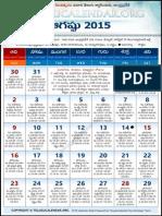 Andhrapradesh Telugu Calendar 2015 August