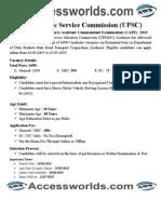 UPSC Recruitment 2015 (1)