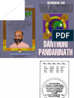 Danthuri, Pandarinath - SCIENCE of VASTHU