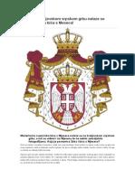 Srbi i Astro Pojave (Selekcija Članaka)