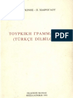 139574346-Τούρκικη-Γραμματική.pdf
