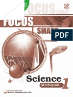 Focus Smart Science M1 - TG