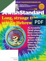 Jewish Standard, July 10, 2015
