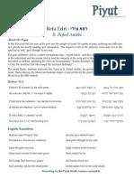 Refa Tziri - resource sheet