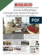 1742_20150709.pdf