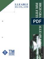 TM Catalogue