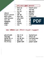 Hindi Pages