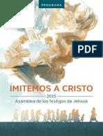CO-pgm15_S