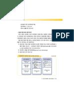 12ADB프로젝트수주가이드2