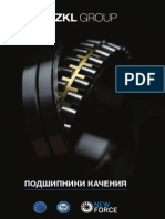 ZKL Rolling Bearings (Russian)