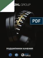 ZKL Rolling Bearings (Russian)