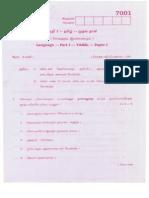 plus2_mar2011_Tamil1