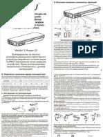 User Manual CARKU E-Power-21