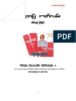The Split Story - An Account of Recent Political Upheaval in Burma With Emphasis on AFPFL by Guardian U Sein Win[1]