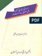 Urdu Language and Sufia
