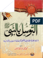 Al Tawassul Bil Nabi by Ahmad Zarooq