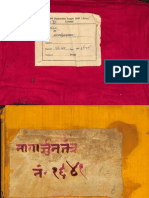Nagarjuna Tantra Alm 27 Shlf 1 6030 Devanagari - Tantra