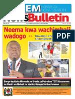 Mem Bulletin 75