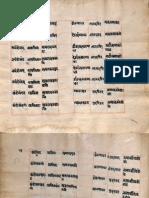 6216 Sanskrit Persian Arabic Kashmiri Hindi English Tibetan Kosh Alm 28 Shlf 2 Part2