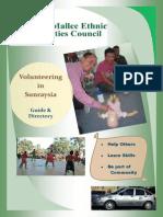 volunteer  resource draft240415