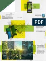 Brochure of Abhiruchi Parisar