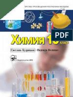 X_CHIMIA (in Limba Rusa)