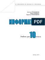 X_Informatica (in Limba Rusa)
