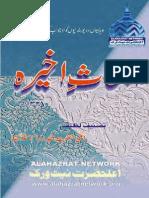 abhaas_e_akhirah_text.pdf