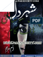 Shehr E Dil bookspk.net