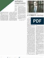 CODEL-Ayalon Coverage Feb19-10 [Haaretz ENG & HEB, JPost]