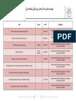 lowcredit.pdf