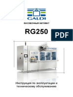 GALDI RG250 Operator's Manual RUS