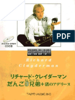 Clayderman, Richard - Popular Piano Collection
