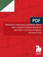 Manual Para Implantacao Da Assistencia Tecnica Publica e Gratuiata