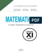 XI_Matematica (in Limba Rusa)