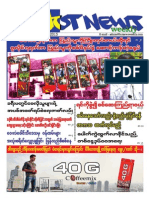 Hot News Weekly Vol 5 No 250.pdf