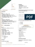 [Resumen] MAT021 - 1er Certamen - Cálculo