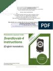 Sverdlovsk-4 Manual (English Version 2008)