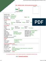 Bornomala SIM Registration Form Hasan
