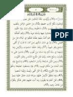 Sura Q 31-45